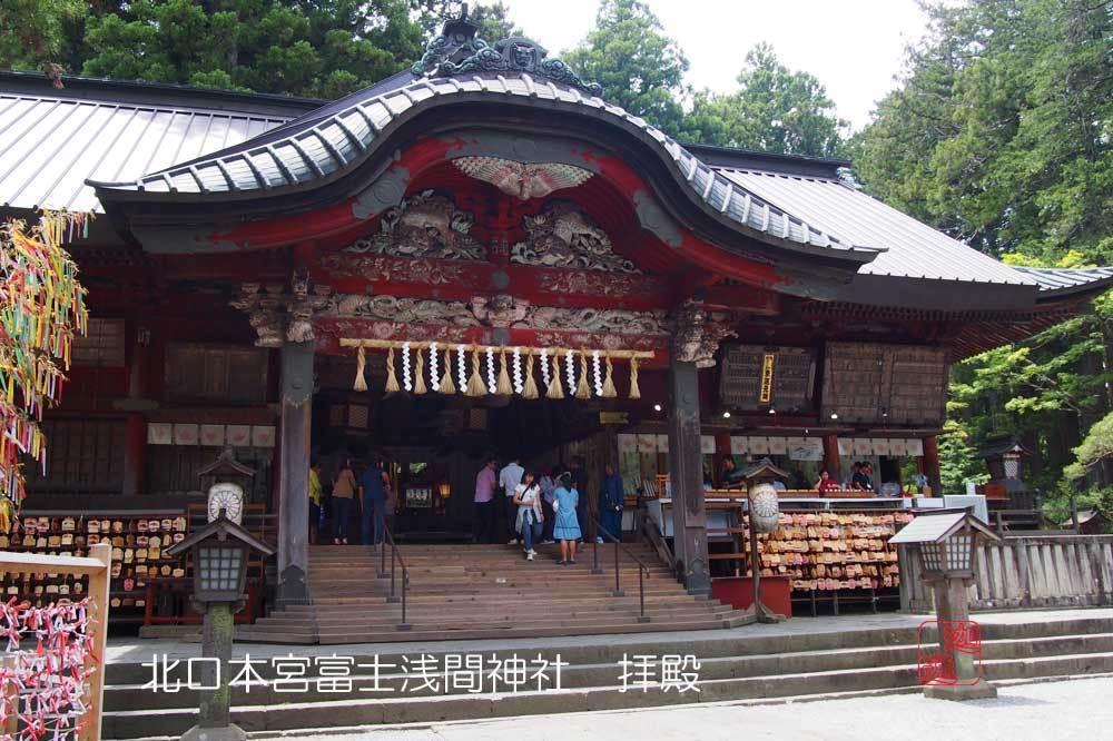 拝殿P6200932.jpg