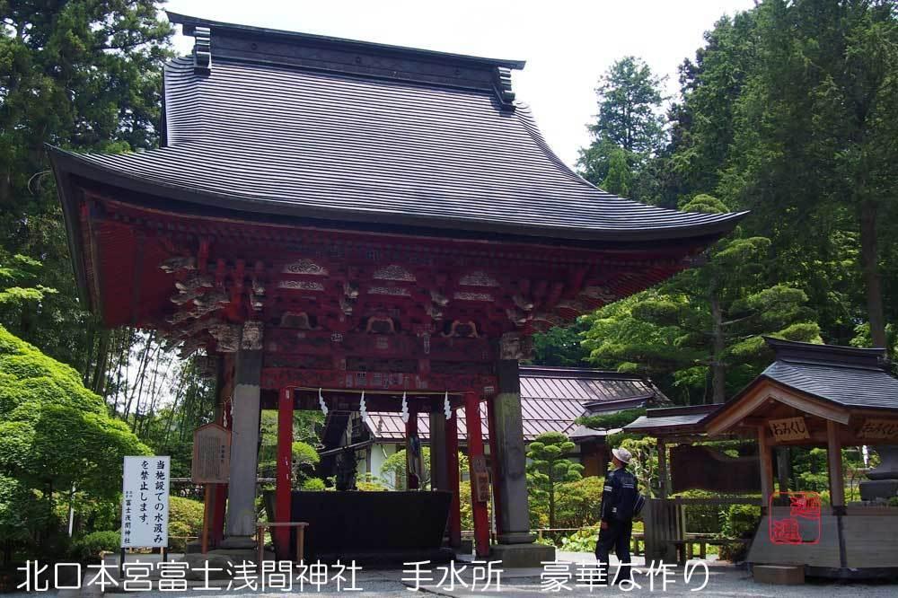 浅間神社P6200956.jpg